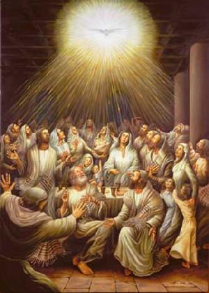 SUDAHKAH ANDA MENERIMA BAPTISAN ROH KUDUS ?