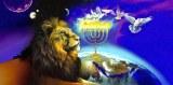 DIALAH SINGA DARI SUKU YEHUDA